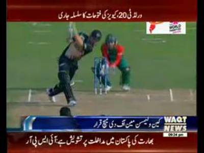 ICC World T20 2016: New Zealand beat Bangladesh for fourth win