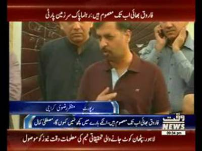 Dr Farooq Sattar is an innocent Man: Mustafa Kamal