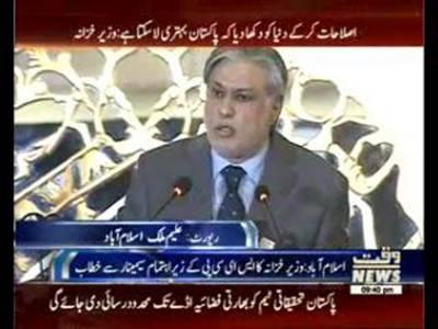 NGO funding must be monitored: Ishaq Dar