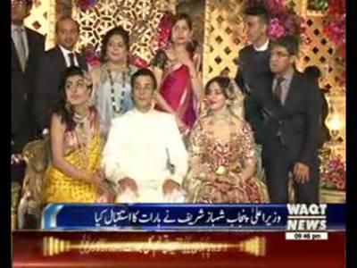 Rameeza Majid Nizami Tied the knot with Owais Zakariya Aziz