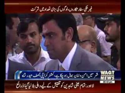 My Karachi Exhibition 2016 in Held in KHI