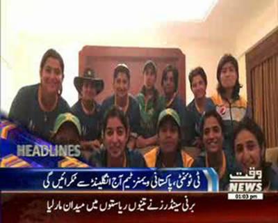 Waqtnews Headlines 01:00 PM 27 March 2016