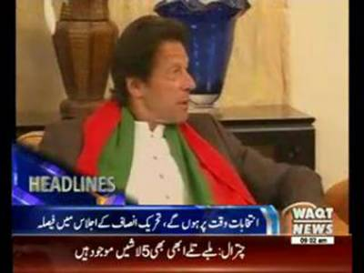 Waqtnews Headlines 09:00 AM 27 March 2016