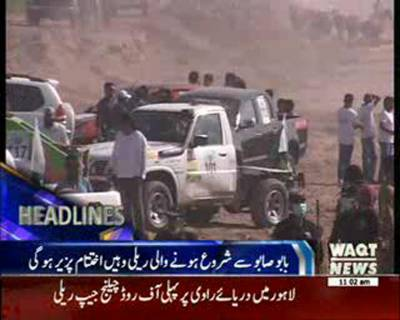 Waqtnews Headlines 11:00 AM 27 March 2016