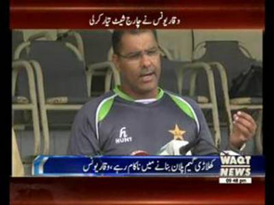 Waqar Younis criticises Afridi in World T20 performance report