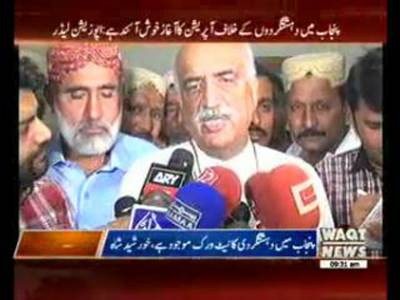 Operation in Punjab means there is Terrorism Network: Khursheed Shah