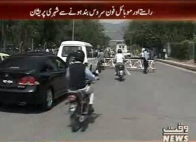 سیکیورٹی خدشات کےباعث وفاقی دارالحکومت میں موبائل فون سروس آج بھی معطل ہے