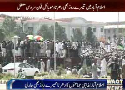 اسلام آباد میں پارلیمنٹ ہاؤس کےباہردھرنا تاحال جاری ہے