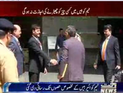 پاکستانی تحقیقاتی ٹیم کو پٹھان کوٹ ایئربیس کادورہ کرایاگیا