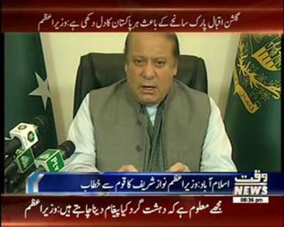 PM Nawaz Sharif Address to The Nation 28 March 2016