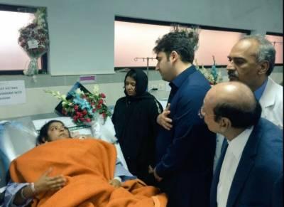 PPPکےچیئرمین بلاول بھٹو زرداری نےجناح ہسپتال لاہورکا دورہ کیا