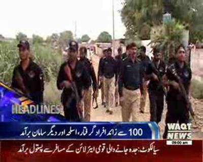 Waqtnews Headlines 09:00 AM 29 March 2016