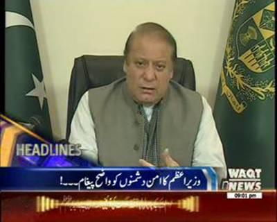 Waqtnews Headlines 09:00 PM 28 March 2016