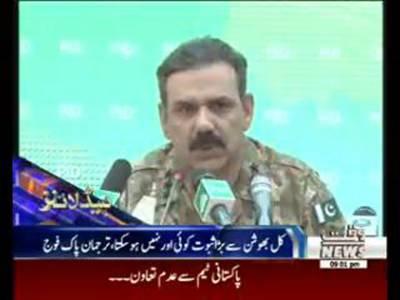 Waqtnews Headlines 09:00 PM 29 March 2016