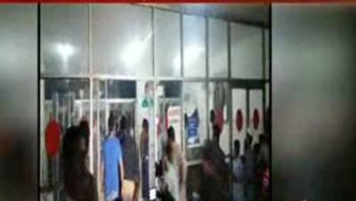 جڑواں شہروں اسلام آباداورراولپنڈی میں میٹروبس سروس آج بھی معطل رہی