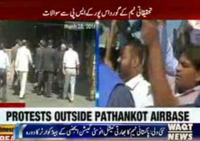 پٹھان کوٹ حملےکی تحقیقات کرنےوالی پاکستانی ٹیم کو تحقیقات میں مسلسل ناکامیوں کاسامناکرناپڑرہا ہے