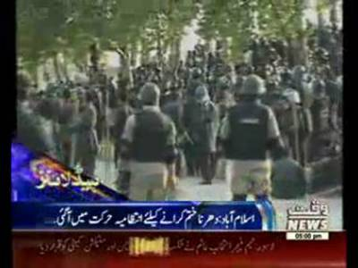 Waqtnews Headlines 05:00 PM 30 March 2016