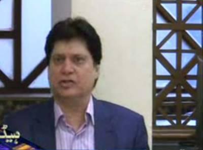 پاکستان کی شرمناک کارکردگی پرپاکستانی کرکٹ ٹیم کےمینیجرانتخاب عالم کی رپورٹ منظرعام پرآ گئی