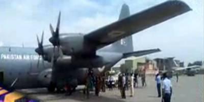 پاک فضائیہ نےگلگت میں لینڈ سلائیڈنگ کےباعث پھنسےغیرملکیوں سمیت500سےزائدافرادکوC-130طیاروں کےذریعےنکال لیا