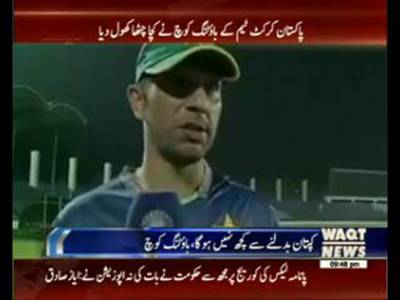 Azhar Mahmood criticized National Cricket Team