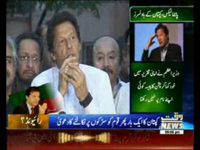 PTI demands PTV to make arrangements for Imran Khan's address to nation