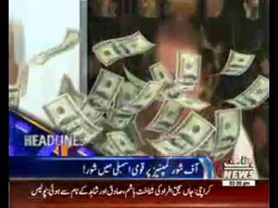 Waqtnews Headlines 03:00 PM 08 April 2016