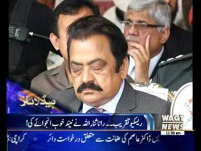 Waqtnews Headlines 11:00 AM 09 April 2016
