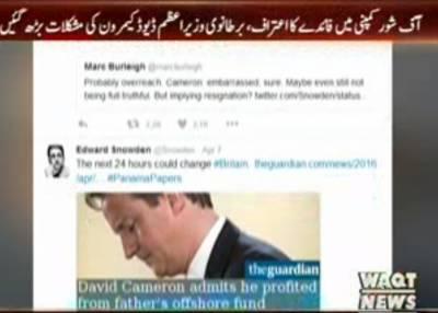 برطانوی وزیراعظم ڈیوڈ کیمرون کی جانب سےآف شوکمپنی کی ملکیت کااعتراف کرناانہیں مہنگاپڑگیا