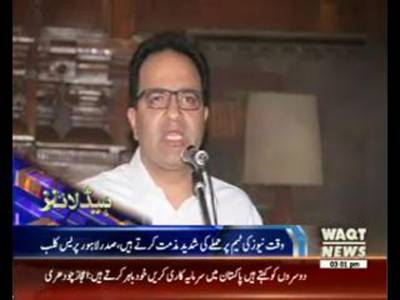 Waqtnews headlines 03:00 PM 09 April 2016