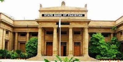 اسٹیٹ بینک آف پاکستان نے2ماہ کیلئےمانیٹری پالیسی کااعلان کردیا