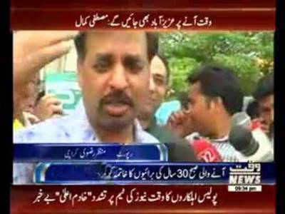 New morning will Wipe out 30 years of Evil: Mustafa Kamal