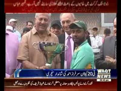 Pakistan CC won President Cup 2016