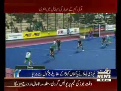 NZ men keep Sultan Azlan Shah title defence alive with win over Pakistan