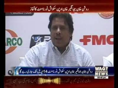 International events can revive squash in Pakistan: Jahangir Khan