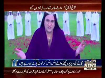 """Tahir Shah gives another hit """"Angel"""""""