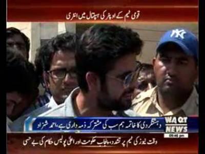 Ahmed Shehzad meets Lahore park blast victims at Jinnah Hospital