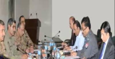 پاک فوج کےشعبہ تعلقات عامہ ISPRکے مطابق کورکمانڈرلاہورکی زیرصدارت پنجاب میں آپریشن سےمتعلق جوائنٹ آپریشن کوآرڈینیشن کمیٹی کاجائزہ اجلاس ہوا