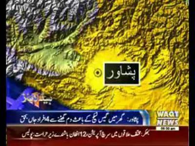 Waqtnews Headlines 0900 AM 10 April 2016