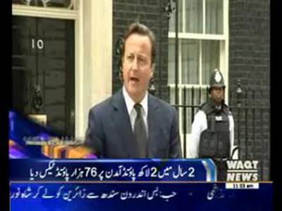 Waqtnews Headlines 11:00 AM 10 April 2016