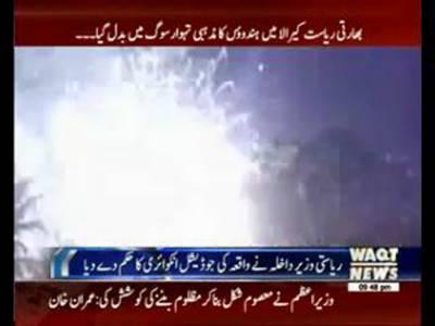 Kollam temple: India fireworks blast kills at least 100