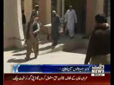 Quetta's Two hospitals serving people with limited facilities