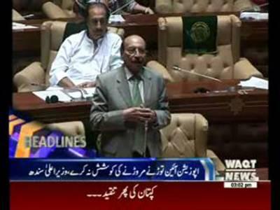 Waqtnews Headlines 03:00 PM 11 April 2016