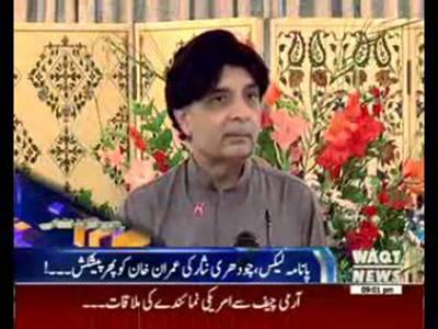 Waqtnews Headlines 09:00 PM 11 April 2016