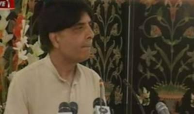 وزیرداخلہ اپنی پریس کانفرنس میں سیاسی مخالفین پرخوب گرجےبرسے۔بولےسیاسی گیم کوکرپشن اورPanama leaksکانام نہ دیاجائے