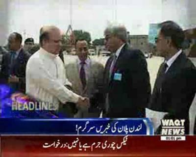 Waqtnews Headlines 01:00 PM 13 April 2016