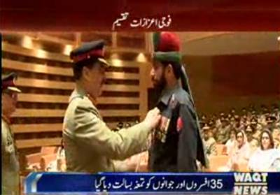 COAS Awards Ceremony To Brave Militry Men