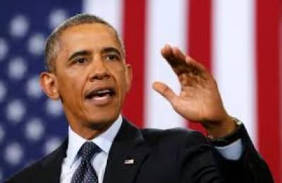 Obamaنےاس عزم کااعادہ کیاہےکہ داعش کاخاتمہ کرکےدم لیں گے