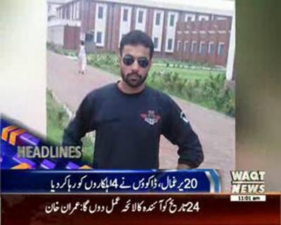 Waqtnews Headlines 11:00 AM 14 April 2016