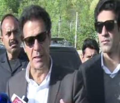 پانامہ لیکس کی تحقیقات کیلئےحکومت کےبنائےگئےکمیشن کوکسی صورت قبول نہیں کریں گے:عمران خان