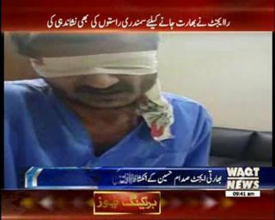 Waqtnews got video of Raw Agent Saddam Hussain